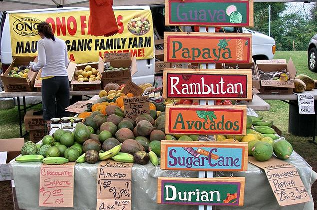 Maui fruit stand