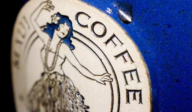Maui coffee cup