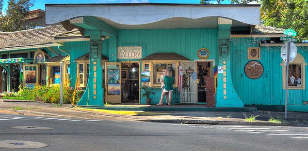 Fine Art Gallery in Makawao, Maui
