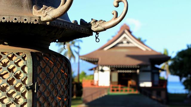 Maui temple